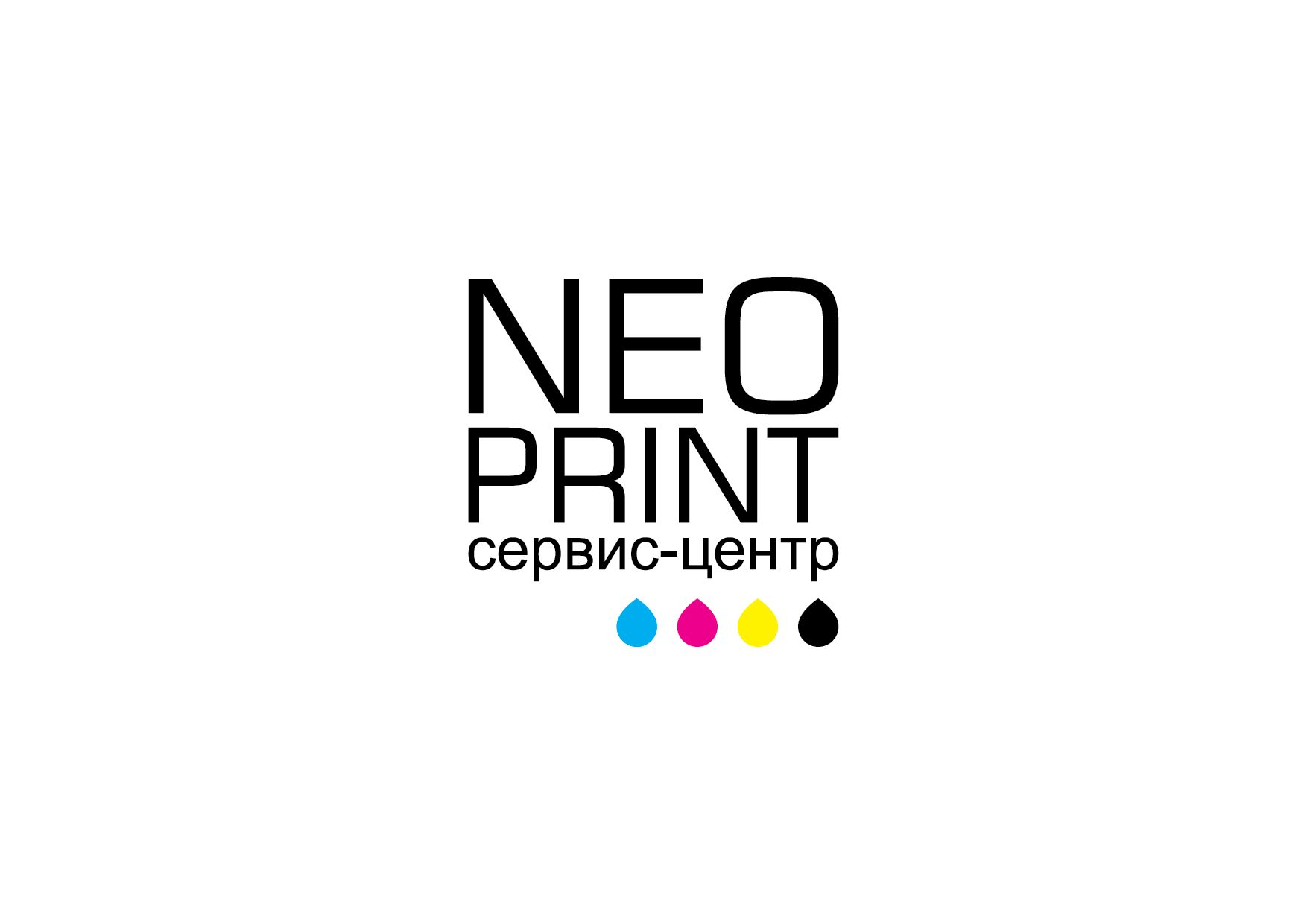 Логотип сервис центра - дизайнер Krupicki