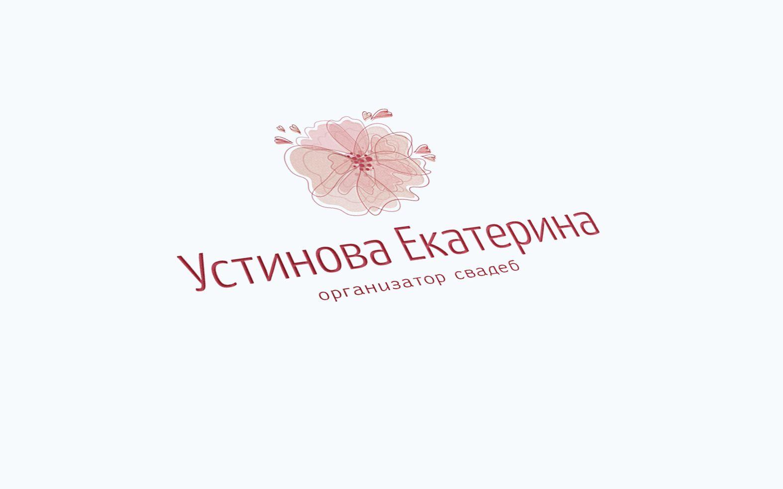 Стиль для свадебного агентства - дизайнер andyul