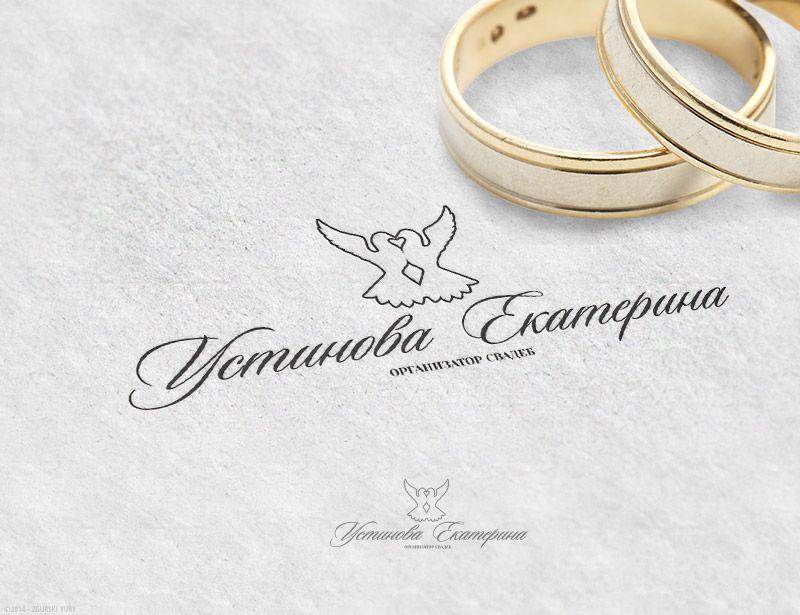 Стиль для свадебного агентства - дизайнер Odinus