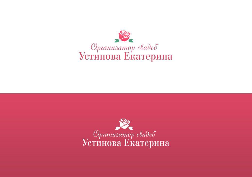 Стиль для свадебного агентства - дизайнер nmbond