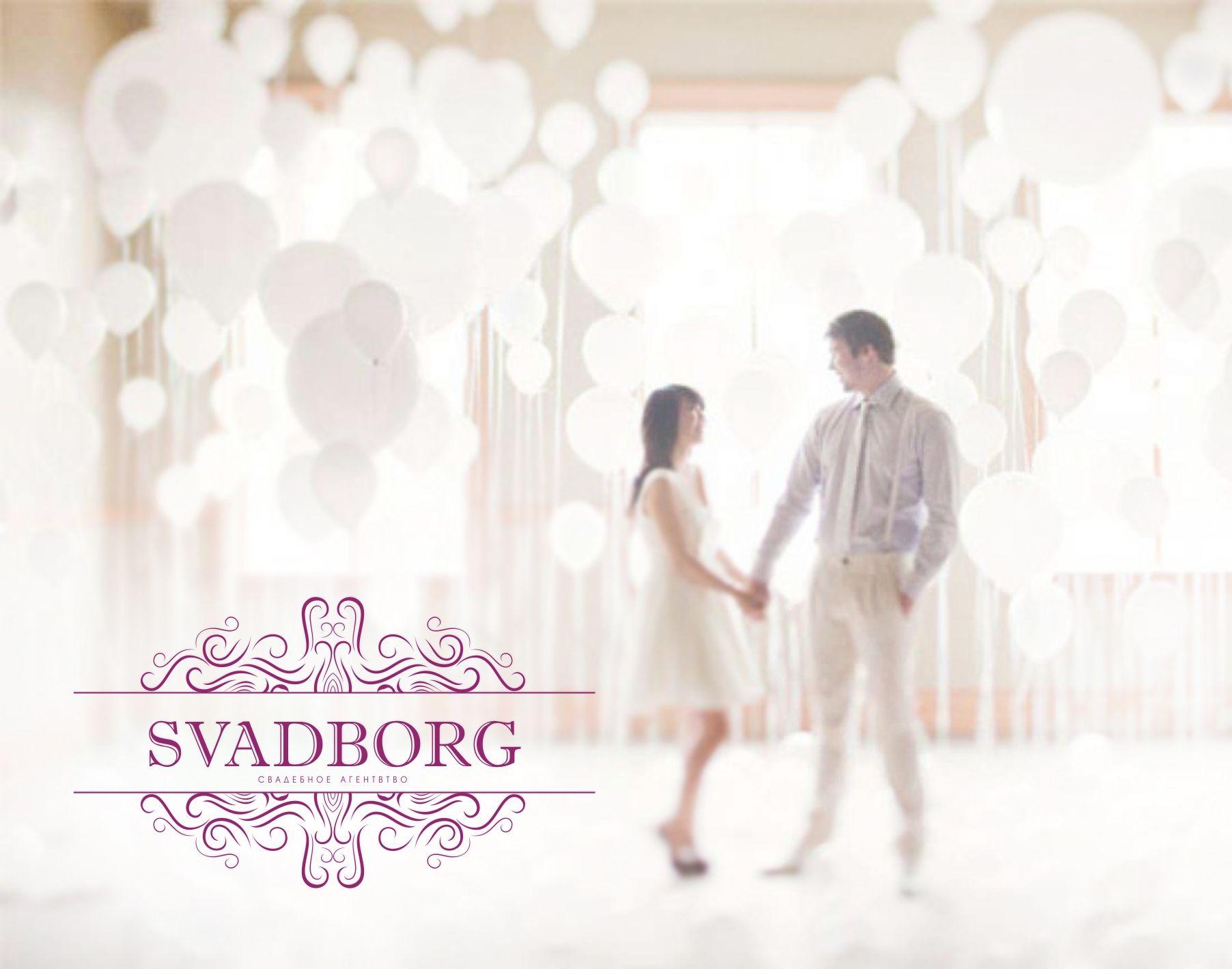 Стиль для свадебного агентства - дизайнер ElenaCHEHOVA