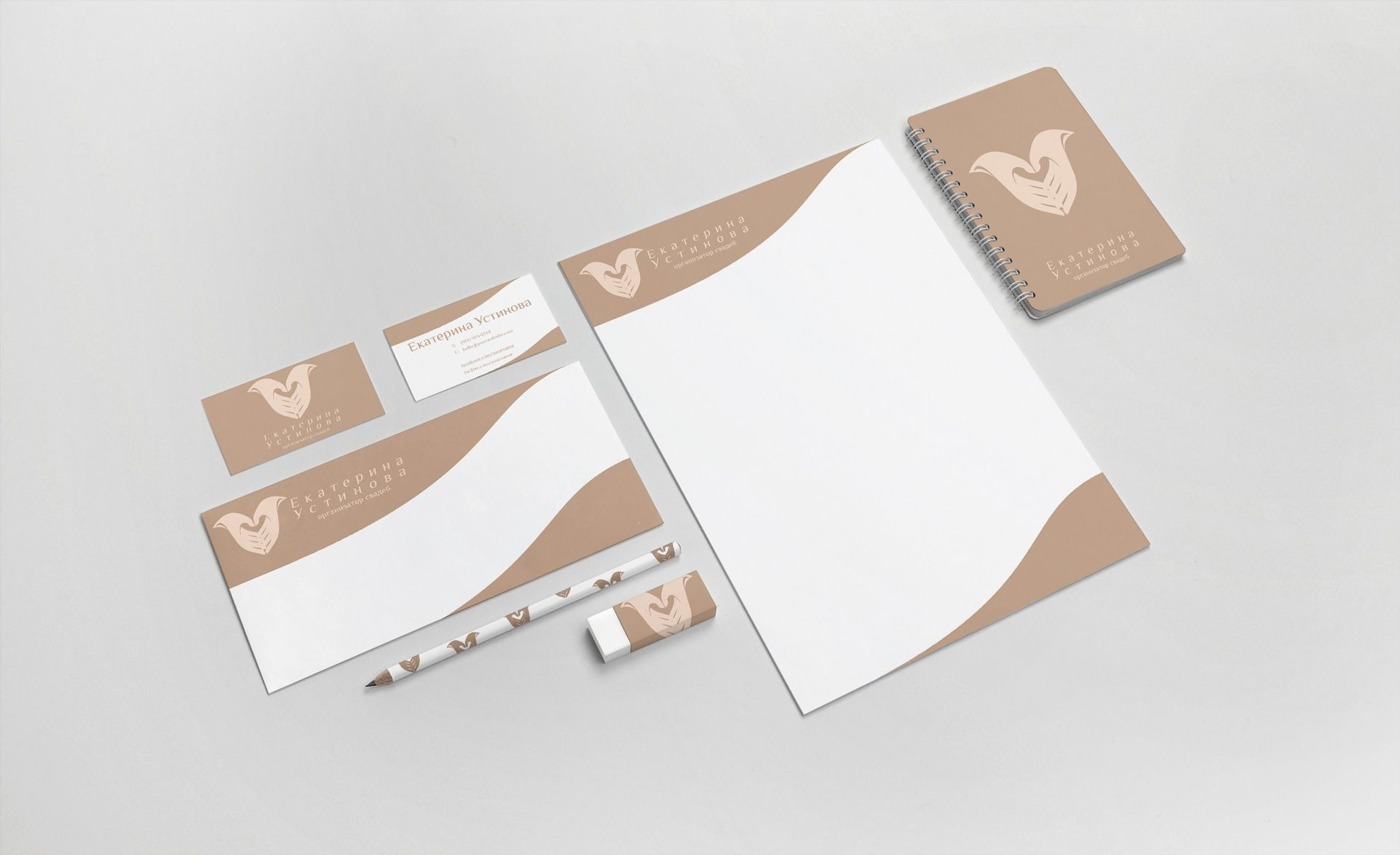 Стиль для свадебного агентства - дизайнер Advokat72