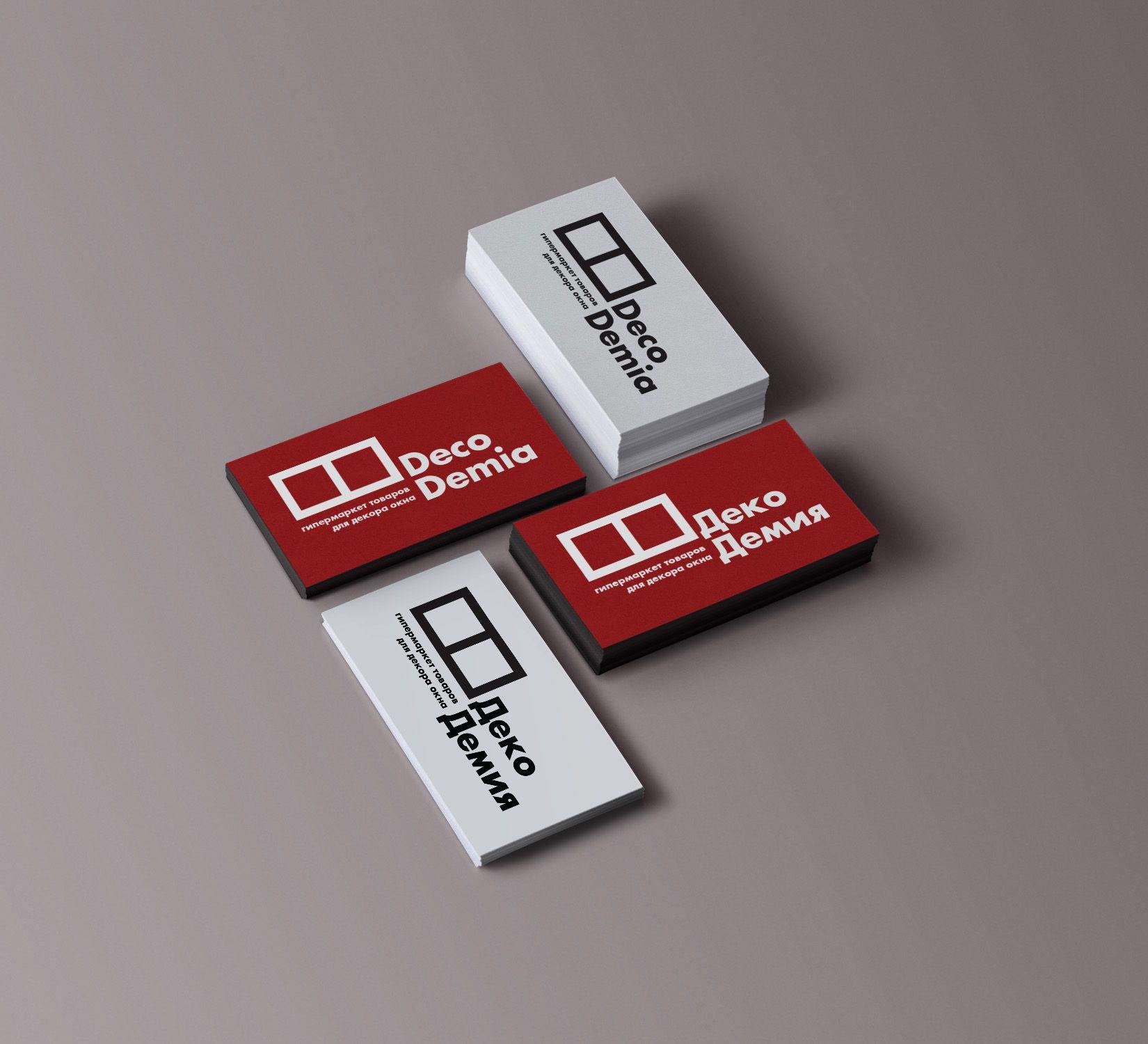Логотип интернет-магазина  - дизайнер mischa3