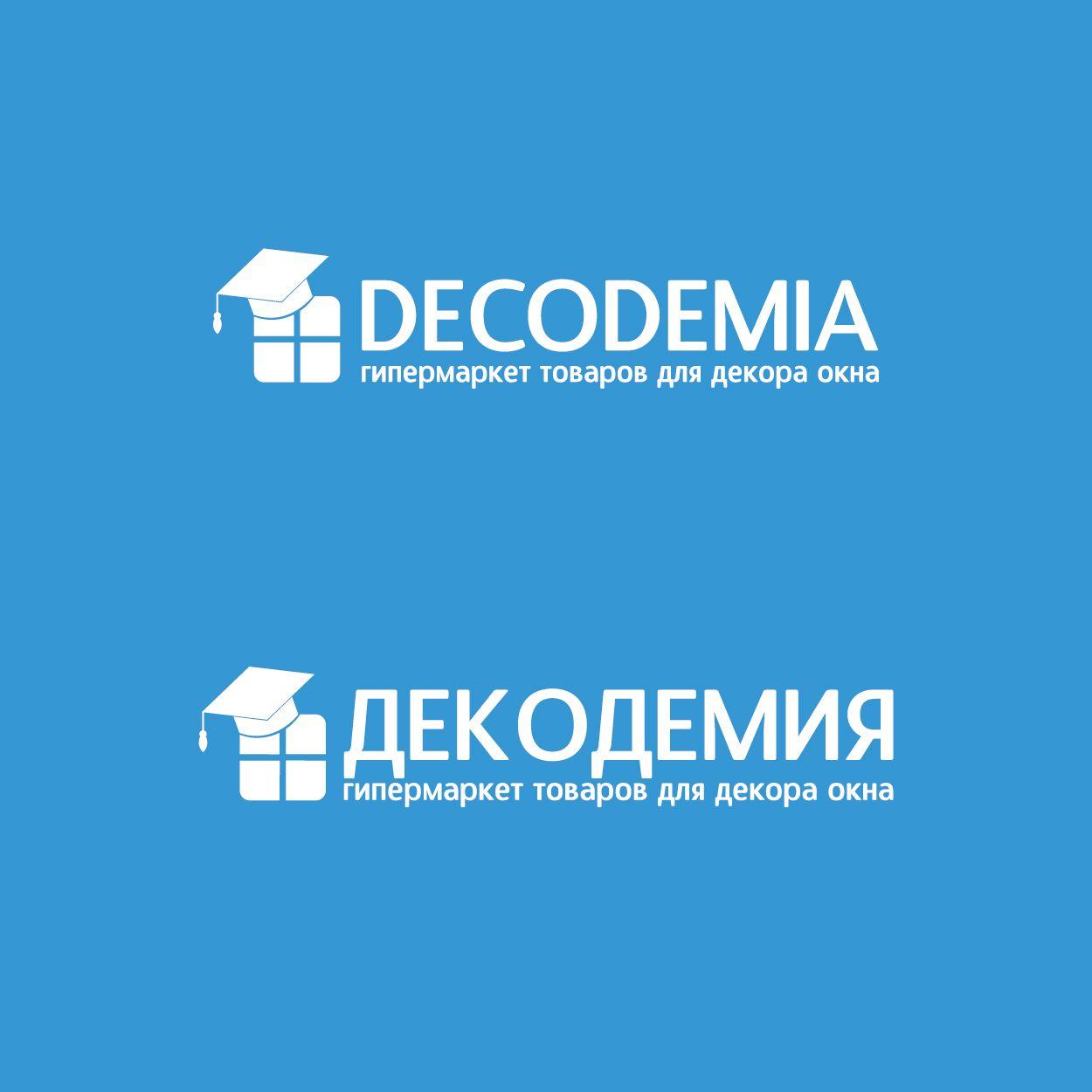 Логотип интернет-магазина  - дизайнер klyax