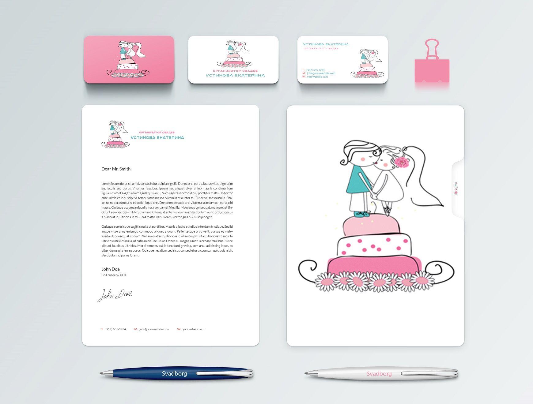 Стиль для свадебного агентства - дизайнер 10011994z