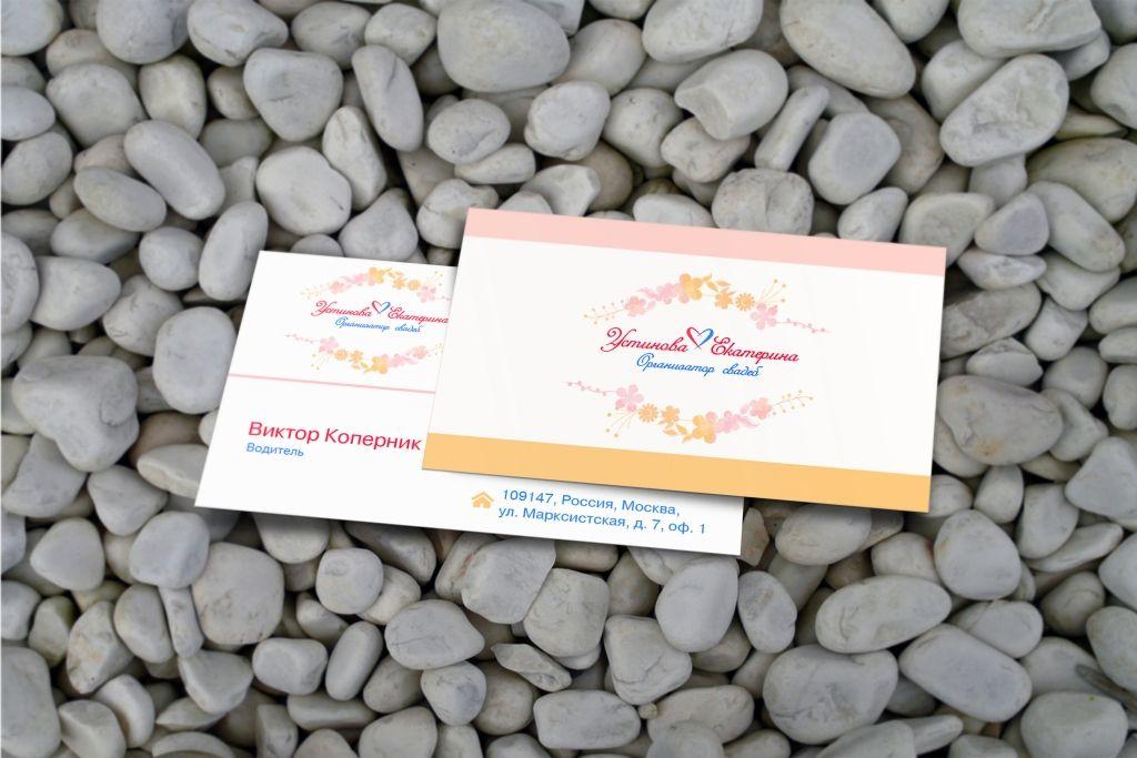 Стиль для свадебного агентства - дизайнер Keroberas