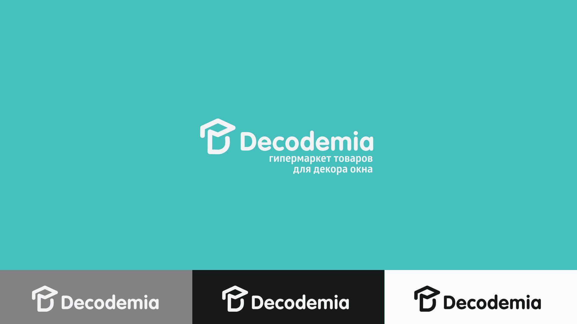 Логотип интернет-магазина  - дизайнер drawmedead
