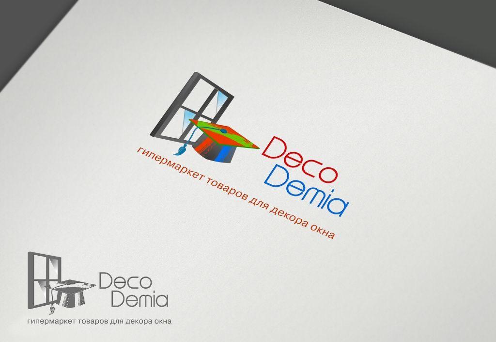 Логотип интернет-магазина  - дизайнер Keroberas