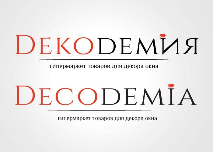 Логотип интернет-магазина  - дизайнер Andrey_26