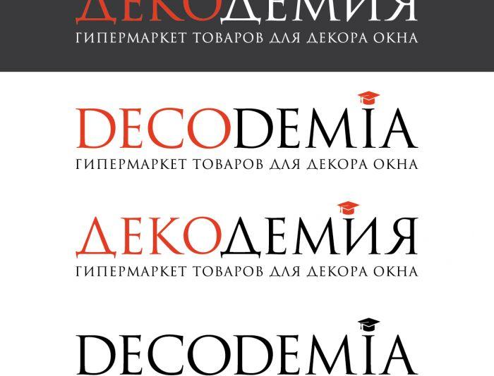 Логотип интернет-магазина  - дизайнер Krupicki