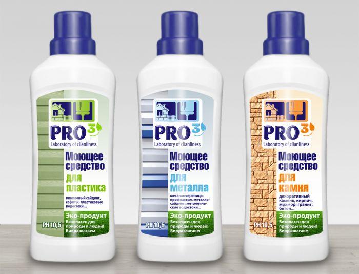 Супер-этикетки для Лаборатории чистоты Pro3 - дизайнер Zheravin