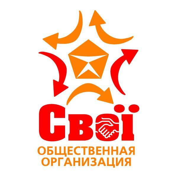 Логотип для общественной организации - дизайнер zhutol