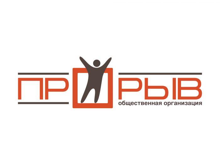 Логотип для общественной организации - дизайнер twoA