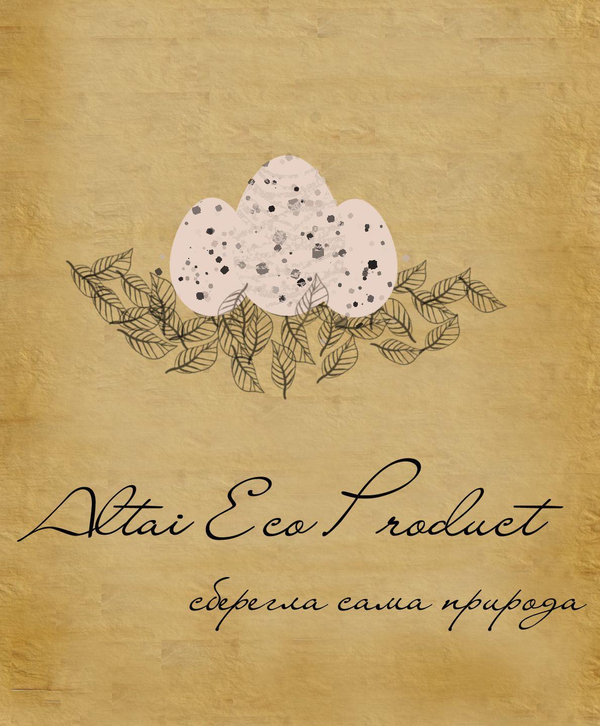 Лого и упаковка для Алтай Эко Продукт - дизайнер elissregina
