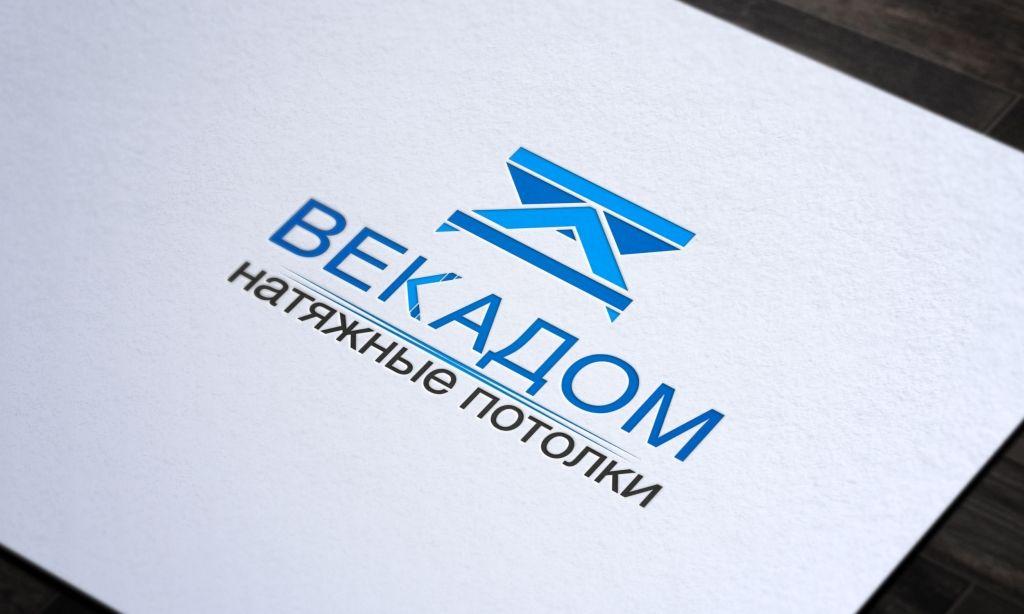 Разработка логотипа для натяжных потолков - дизайнер Keroberas