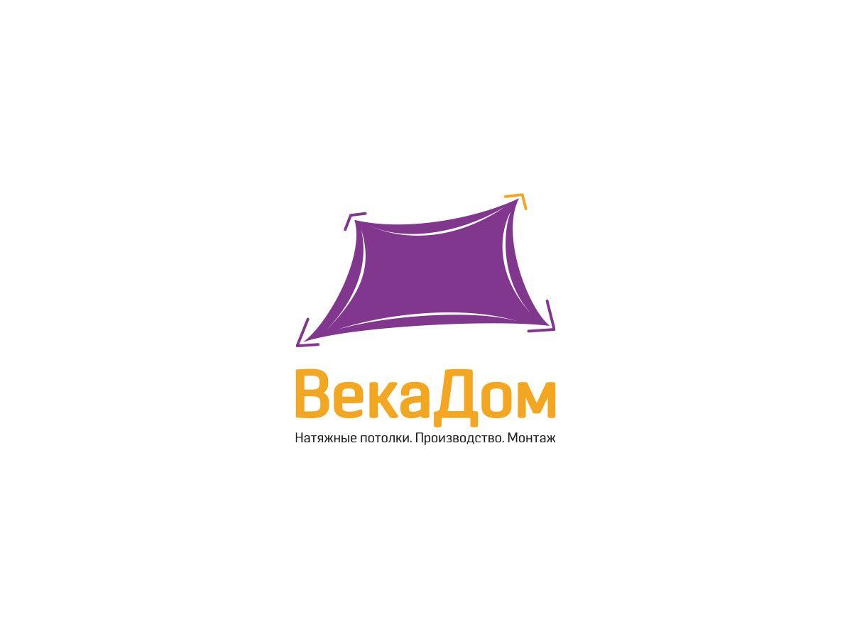 Разработка логотипа для натяжных потолков - дизайнер -c-EREGA