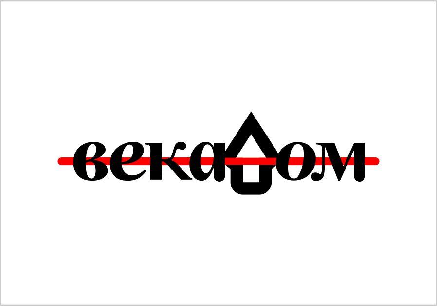Разработка логотипа для натяжных потолков - дизайнер pasmo