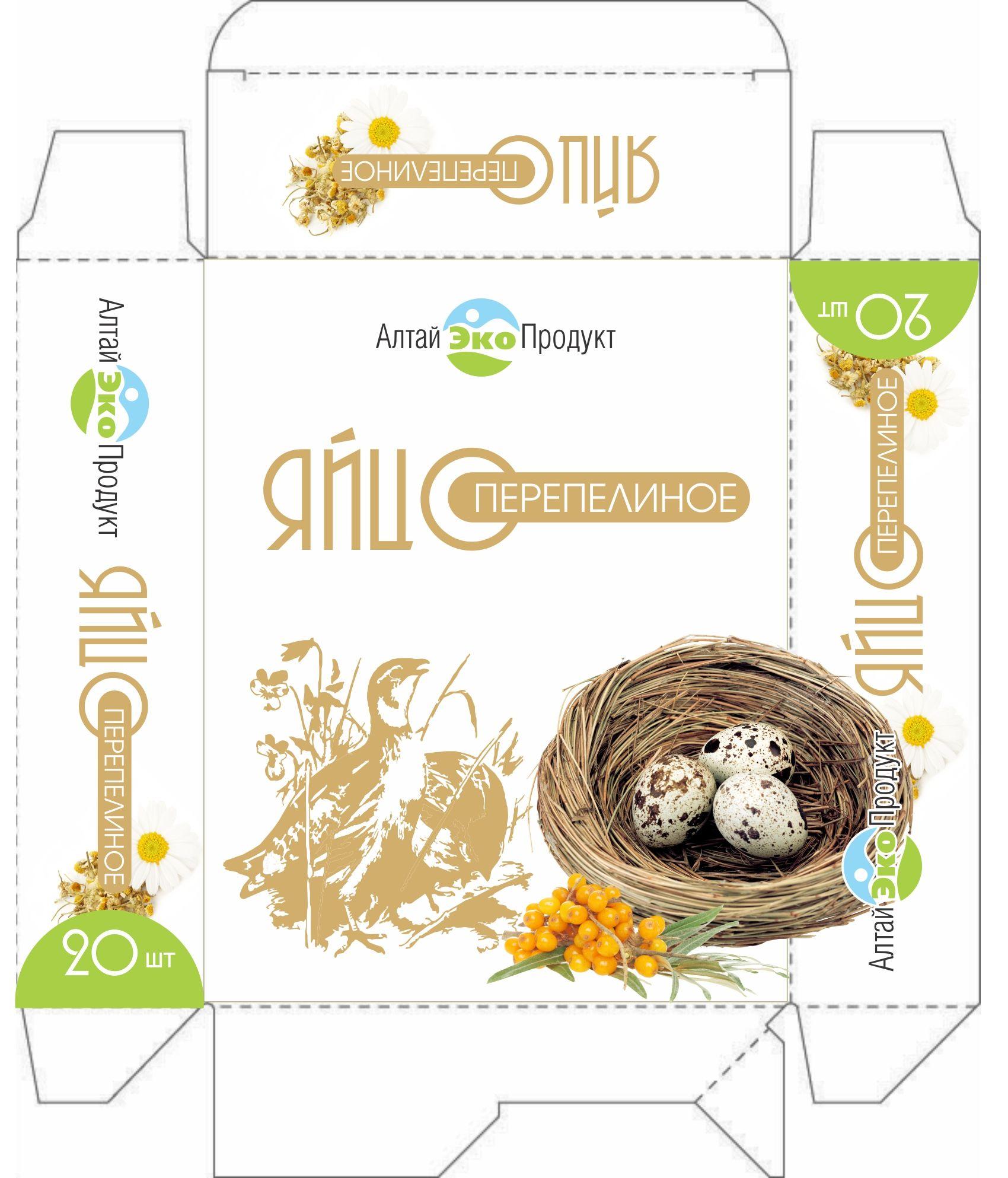 Лого и упаковка для Алтай Эко Продукт - дизайнер elenuchka