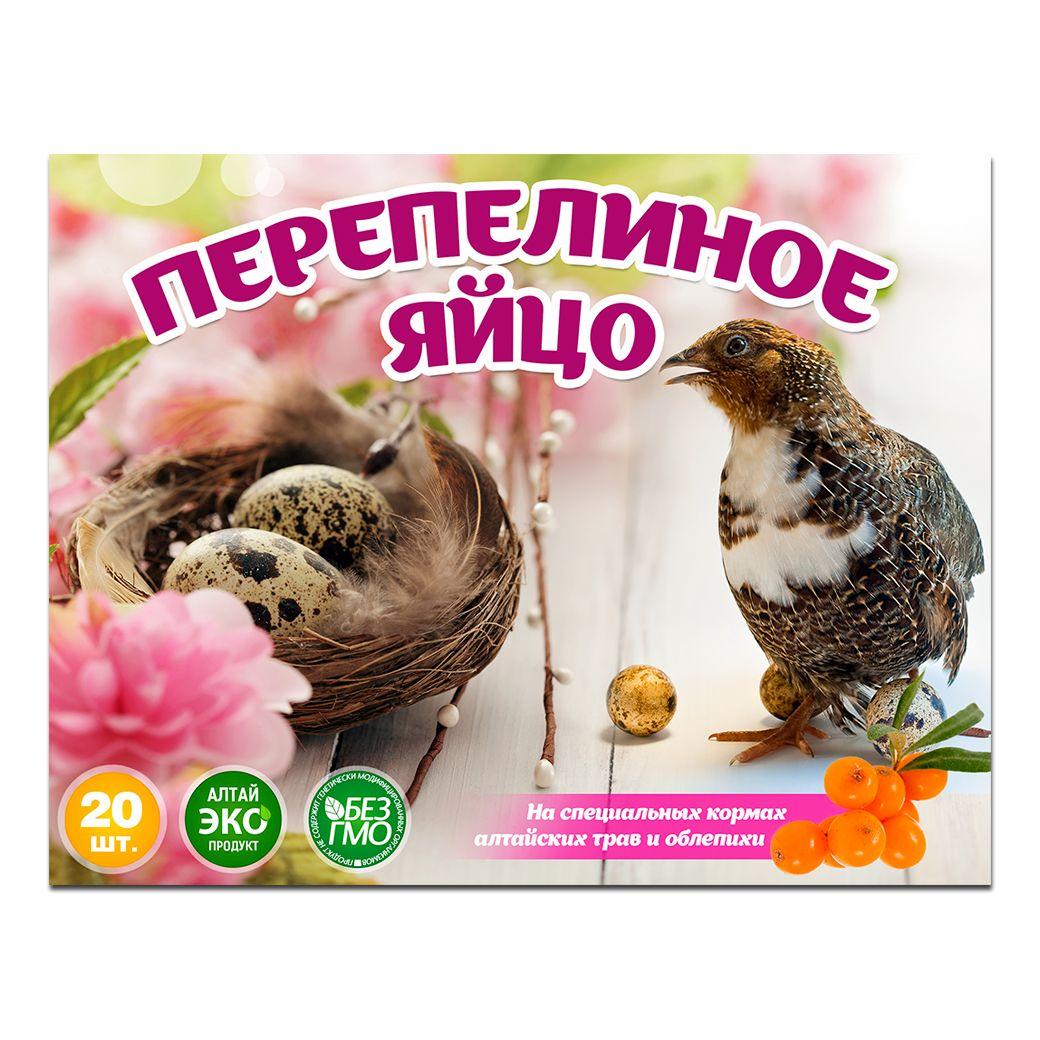 Лого и упаковка для Алтай Эко Продукт - дизайнер STAF