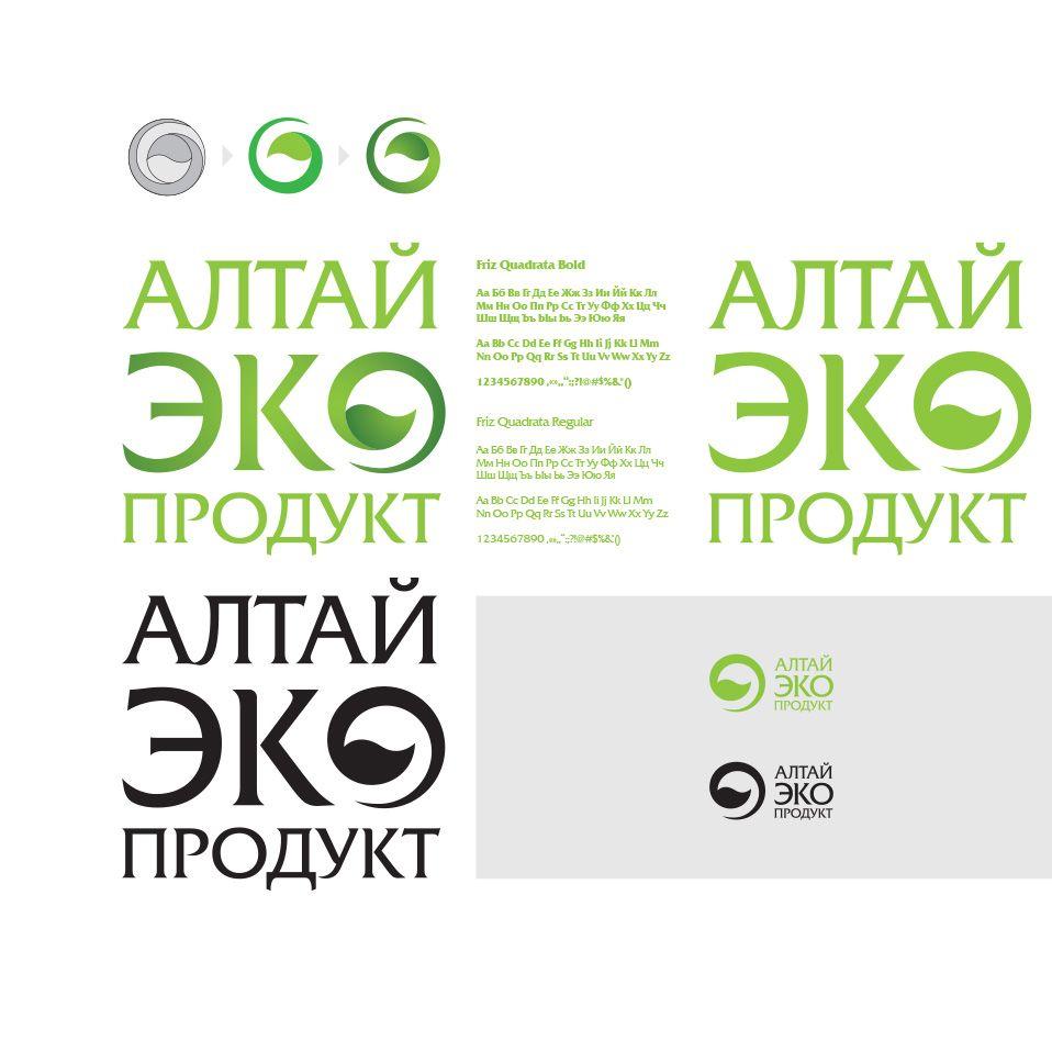 Лого и упаковка для Алтай Эко Продукт - дизайнер Apelles