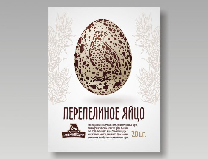 Лого и упаковка для Алтай Эко Продукт - дизайнер Zheravin