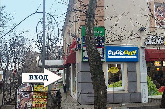 Логотип для сети магазинов настольных игр ИГРОВЕД - дизайнер Ozornoy