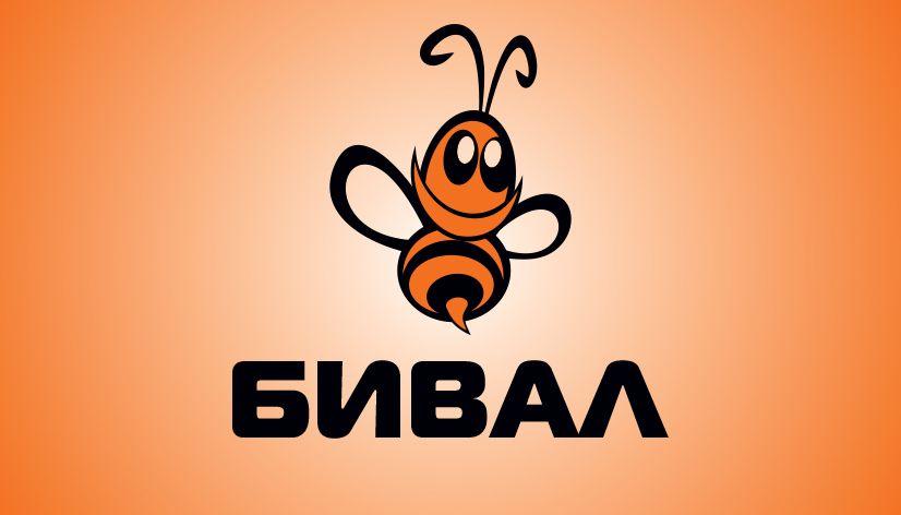 Логотип для бренда Бивал - дизайнер lilu