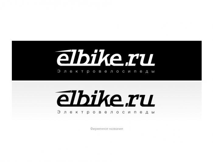 Фирменный стиль для Elbike.ru - дизайнер speed