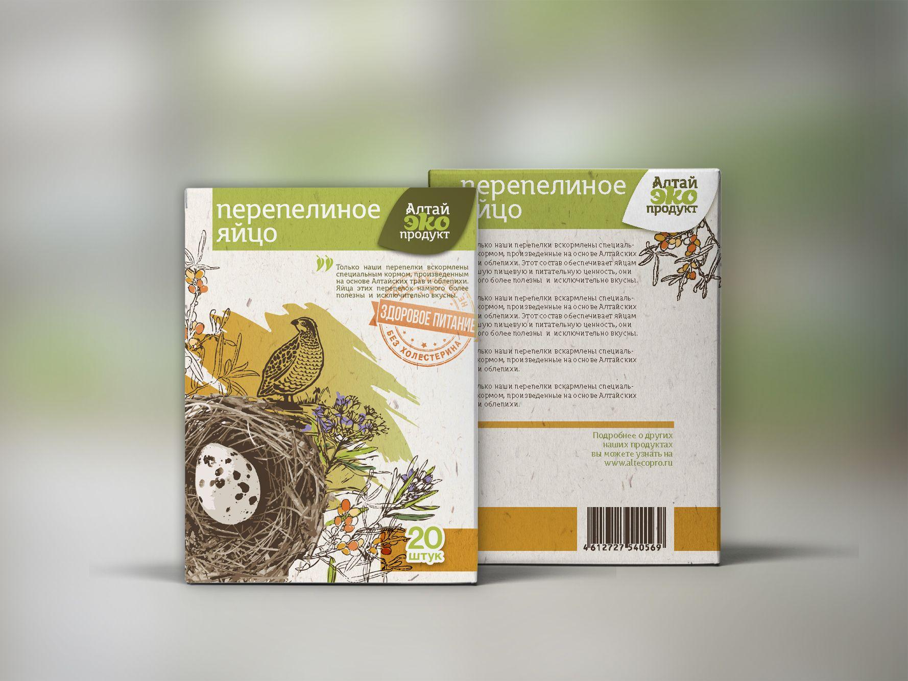 Лого и упаковка для Алтай Эко Продукт - дизайнер Ula_Chu