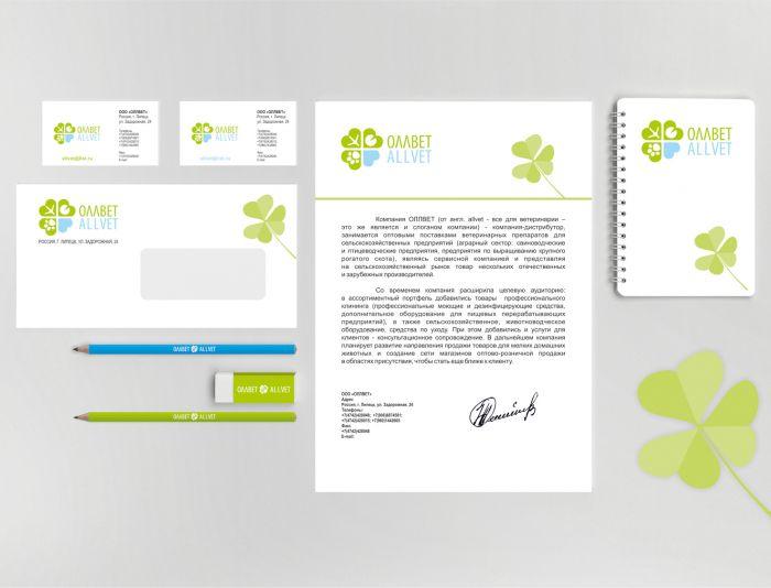 Создание логотипа и стиля ветеринарной компании - дизайнер rimma