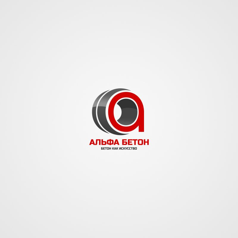 Логотип бетонного завода - дизайнер U7ART