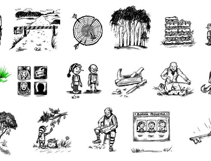 Иллюстрации для РА