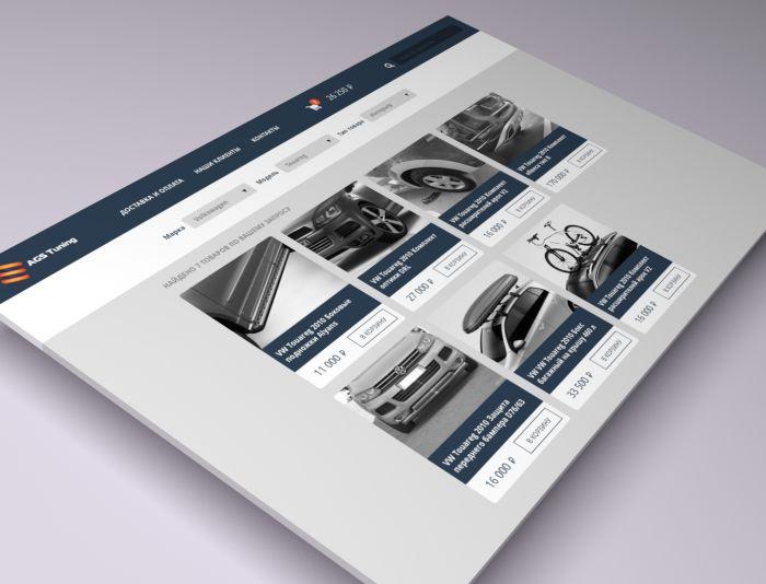 Дизайн для интернет-магазина автозапчастей - дизайнер viioohell