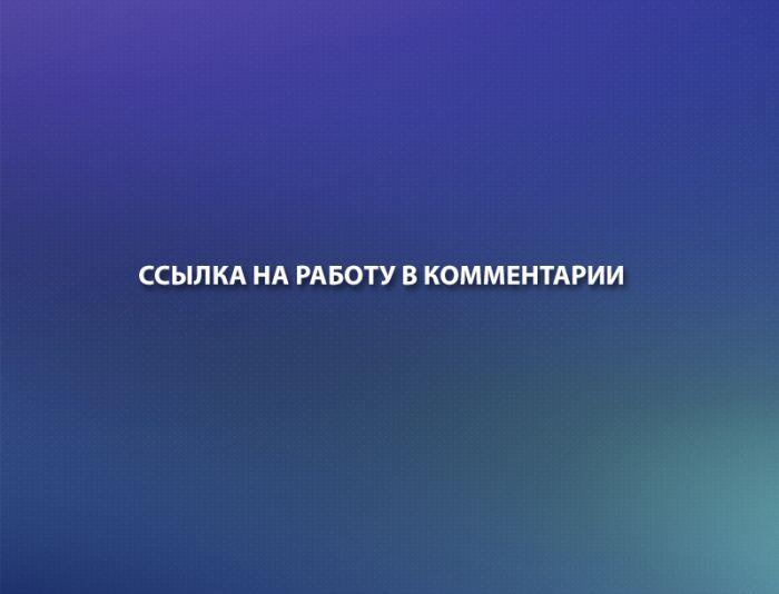 Дизайн для интернет-магазина автозапчастей - дизайнер Azullin
