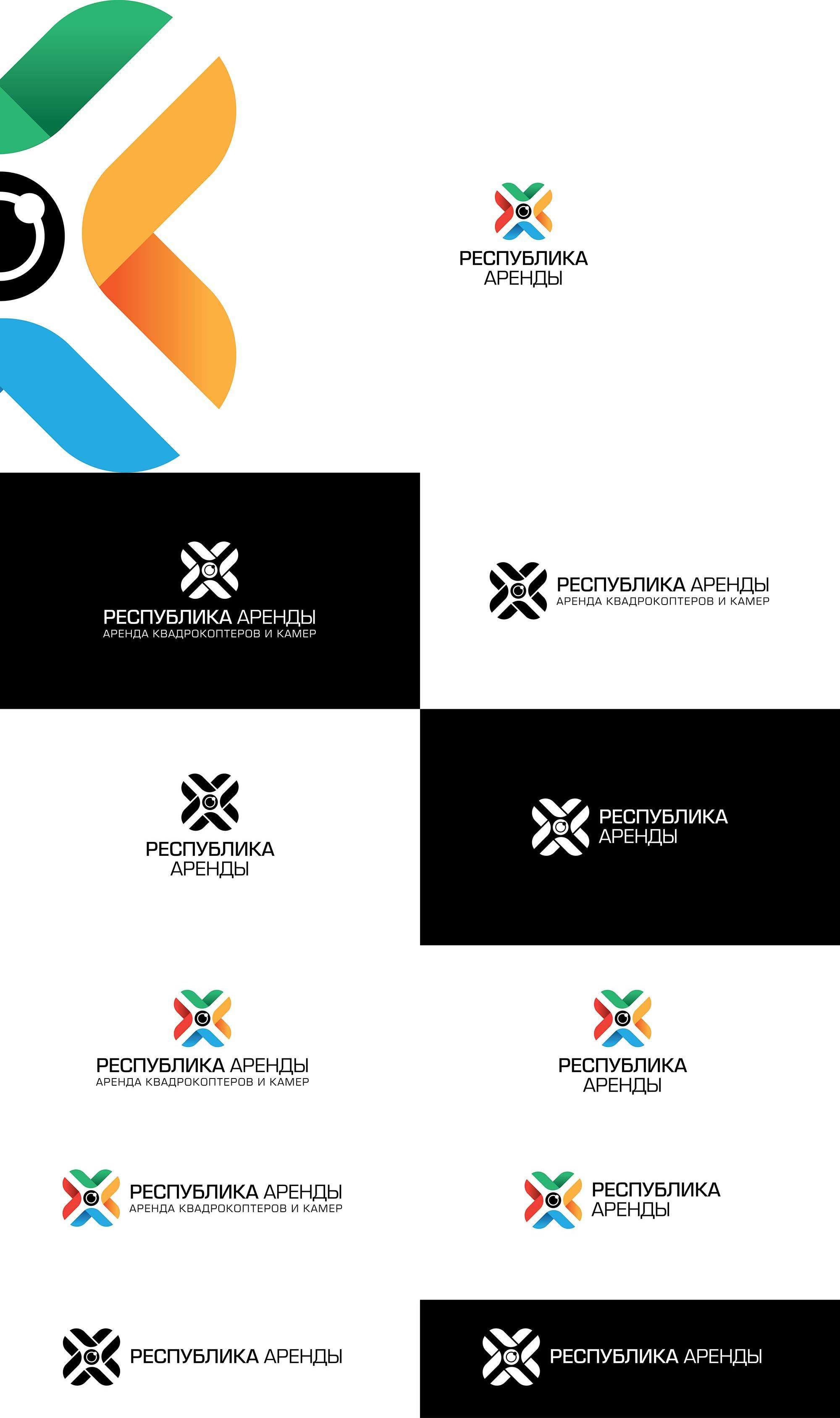 Логотип для компании по аренде квадракоптеров - дизайнер vadimsoloviev