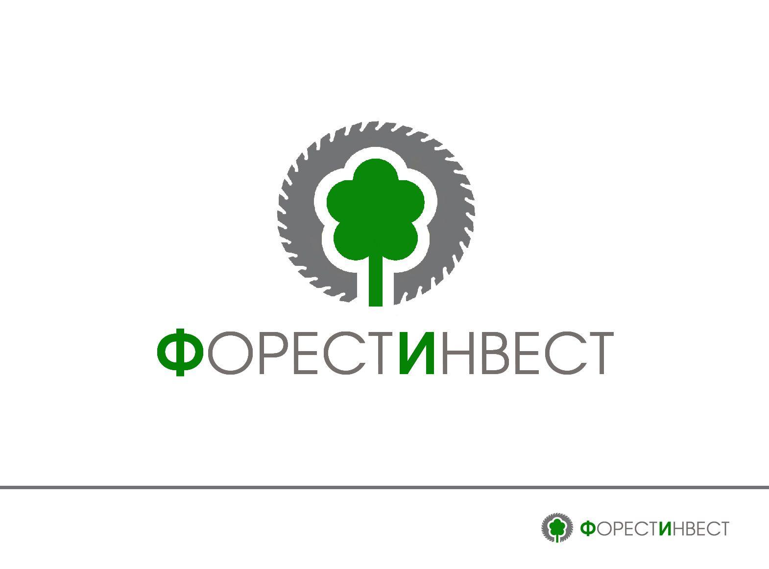 Логотип для лесоперерабатывающей компании - дизайнер BRUINISHE