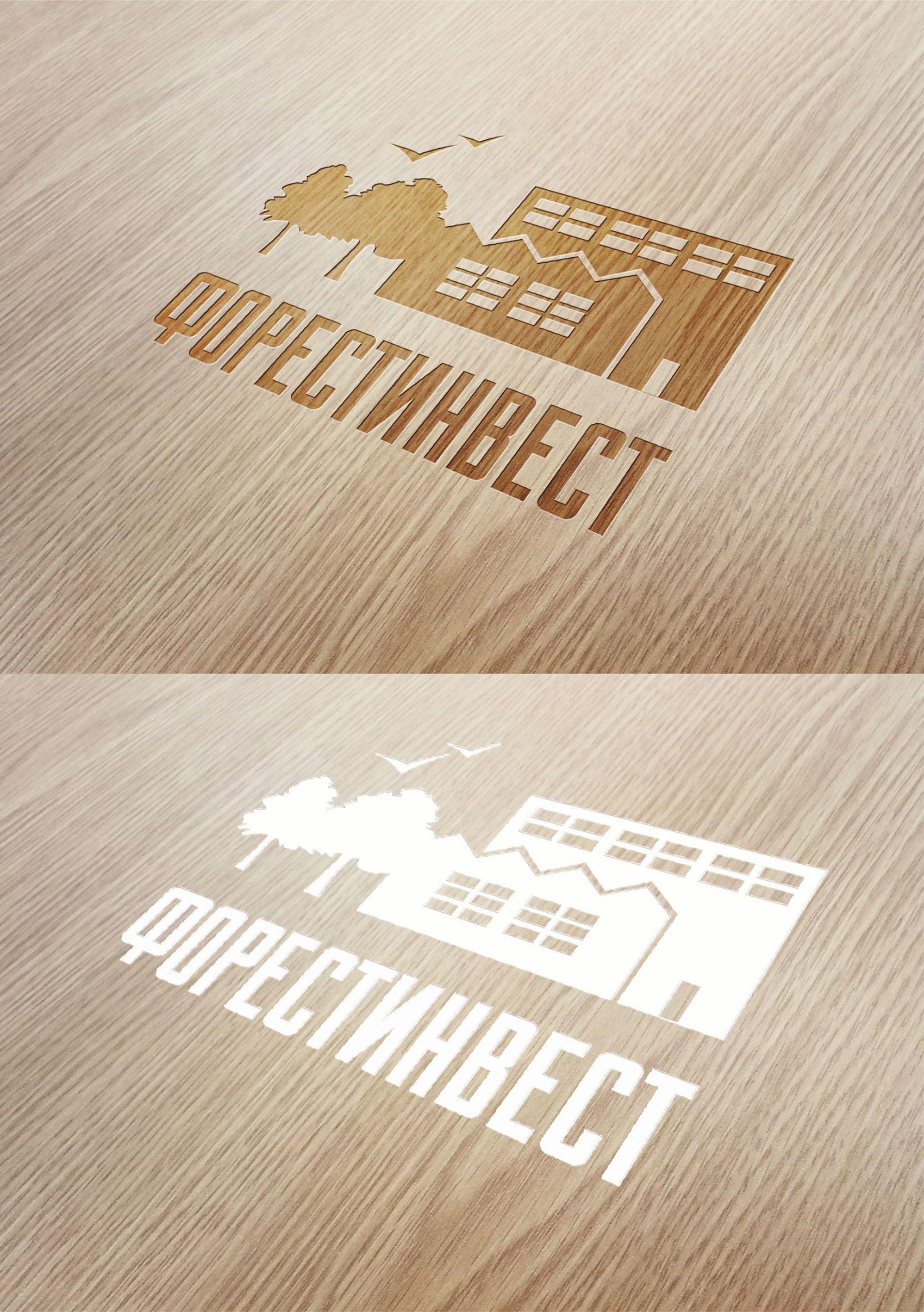 Логотип для лесоперерабатывающей компании - дизайнер Ksenia