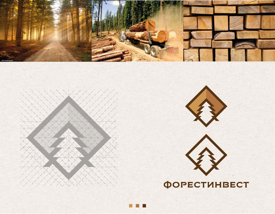 Логотип для лесоперерабатывающей компании - дизайнер stulgin