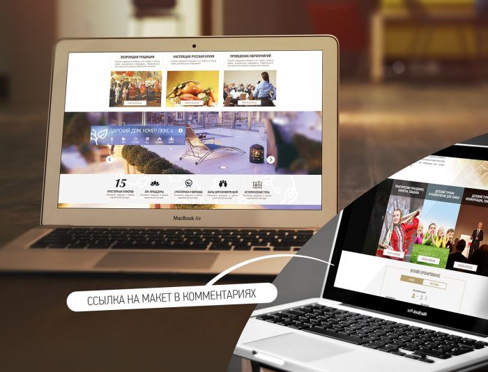 Сайт Пушкарской Слободы - дизайнер monlime