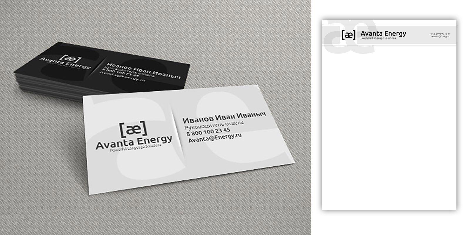 Фирмстиль + лого для переводческой компании - дизайнер FonDrakes