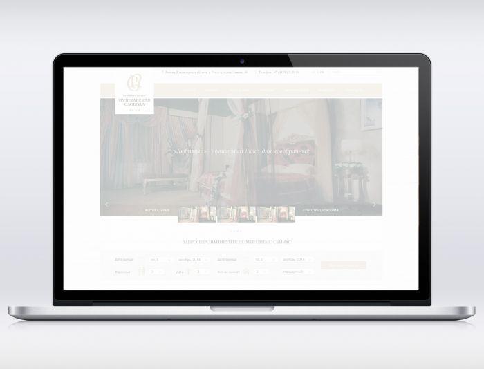 Сайт Пушкарской Слободы - дизайнер yliasunny