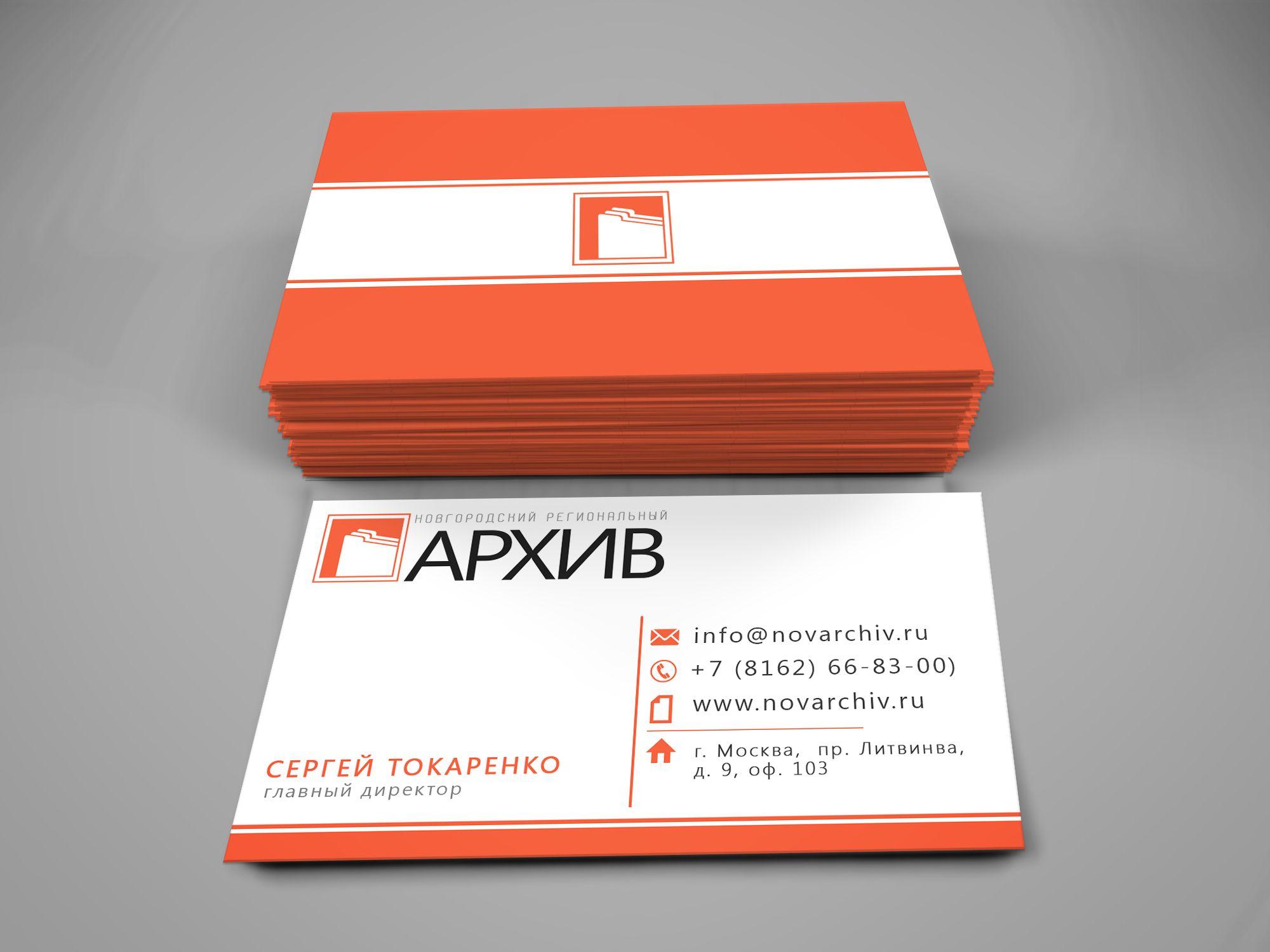 Логотип и фирменный стиль архива - дизайнер RayGamesThe