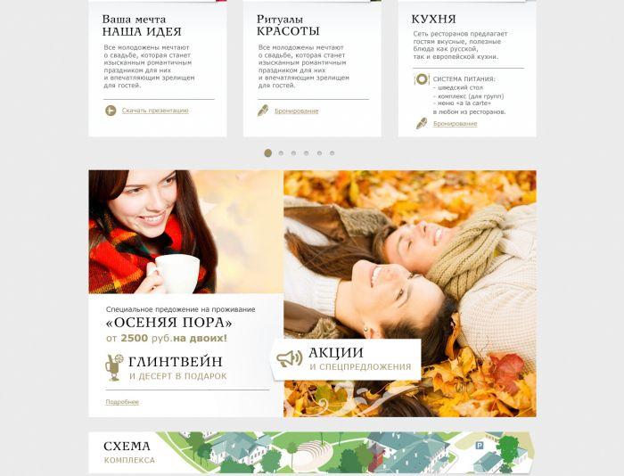 Сайт Пушкарской Слободы - дизайнер IrinaKaoma