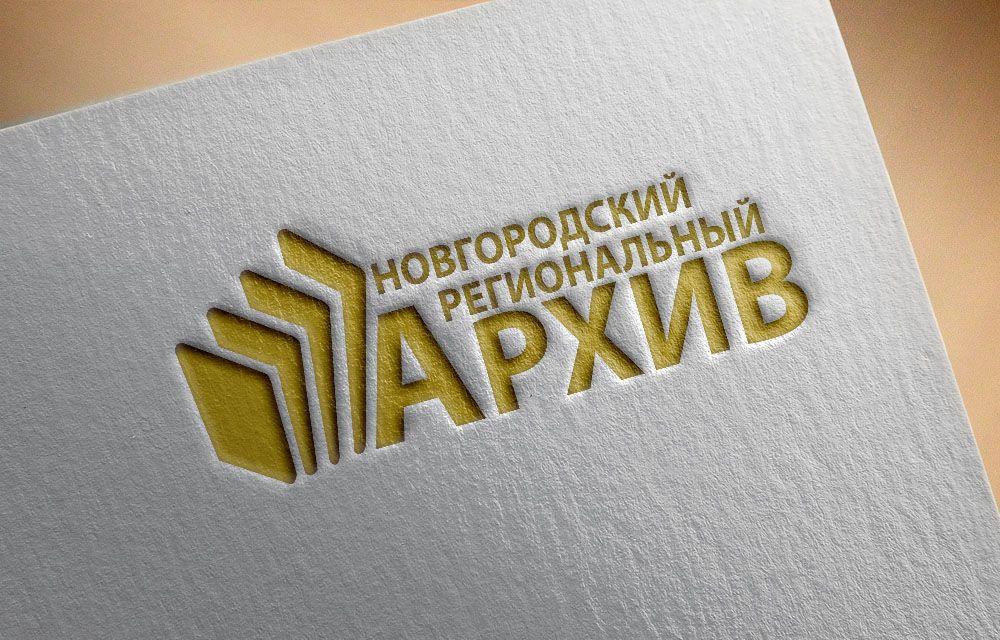 Логотип и фирменный стиль архива - дизайнер ripsime_mirzoya