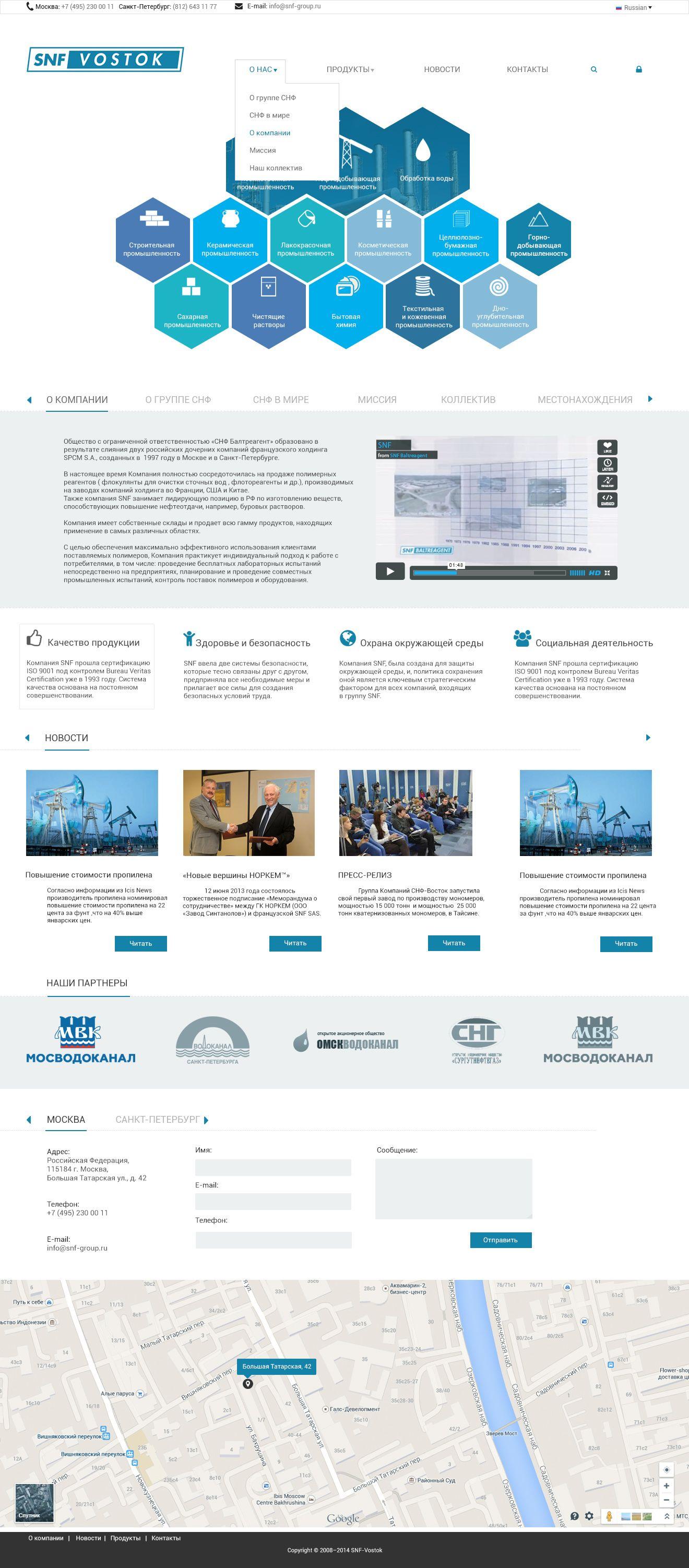 Дизайн веб-сайта в стиле Twitter Bootstrap - дизайнер cath-che