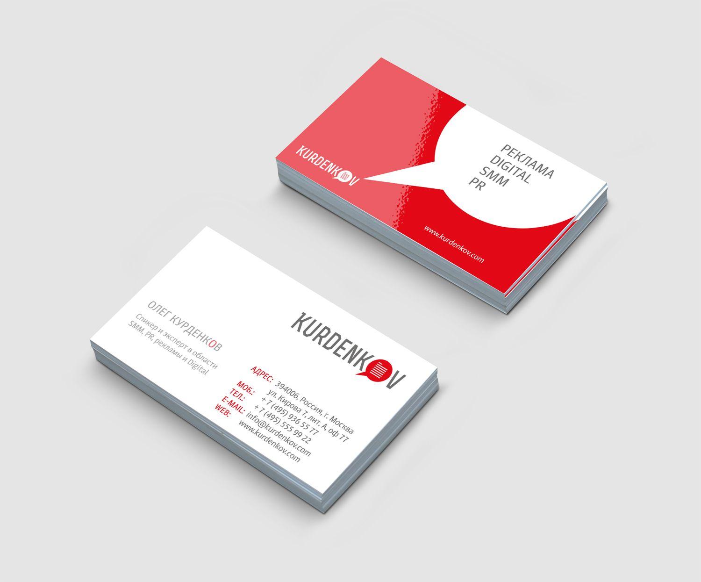 Разработка логотипа для личного брендинга - дизайнер mz777