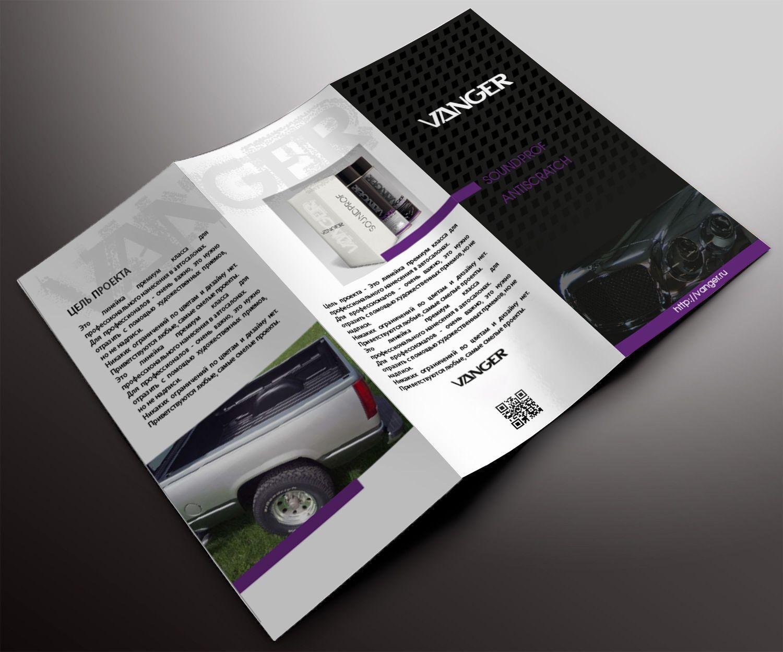 Фирменный стиль для новой линейки продуктов - дизайнер dron55