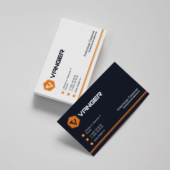 Фирменный стиль для новой линейки продуктов - дизайнер zozuca-a