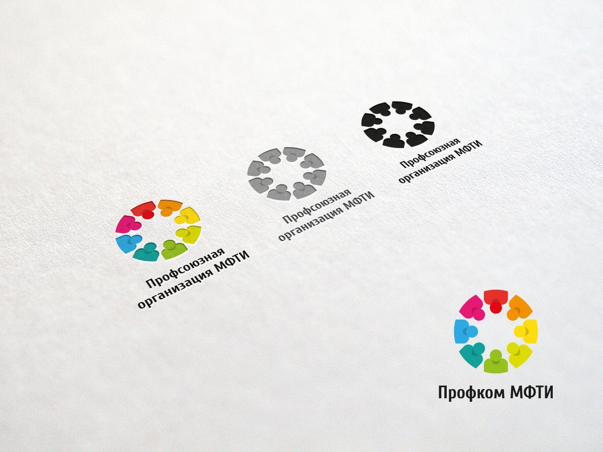 Фирменный стиль для профкома МФТИ - дизайнер Inspiration
