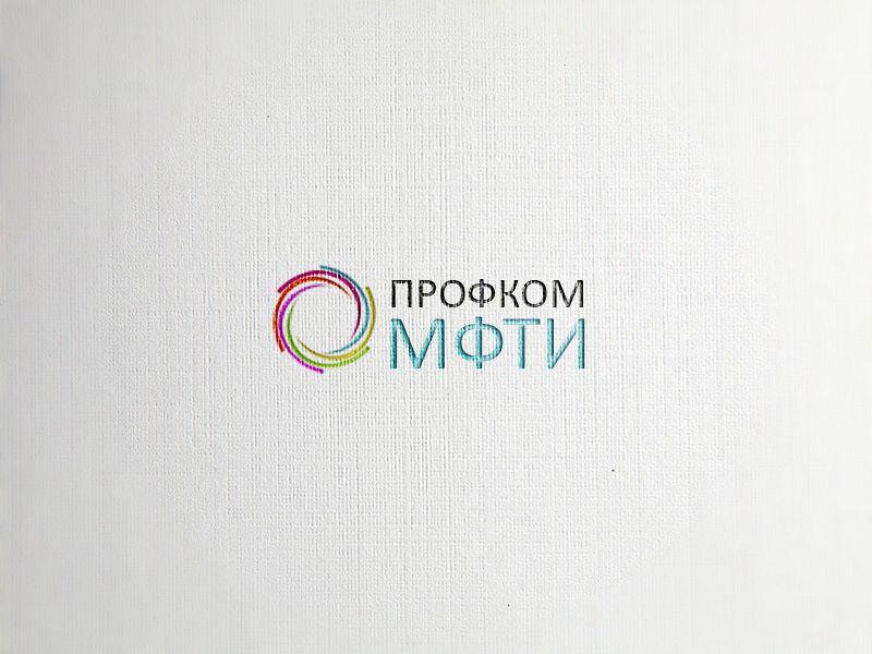 Фирменный стиль для профкома МФТИ - дизайнер exes_19